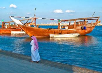 الهنوف للسفر والسياحة